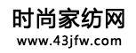 时尚家纺网logo